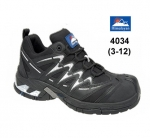 Black Gravity Sport Trainer (4034)