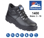 Black Leather Safety Boot (1400)