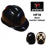 Comfort Helmets (HP18)