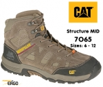 Structure MID Brown Safety Trainer (7065)
